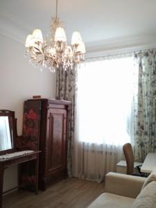Квартира Лысенко, 8, Киев, R-20651 - Фото 8