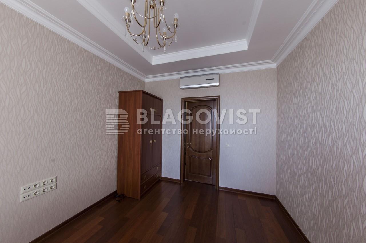 Квартира H-42829, Коновальця Євгена (Щорса), 32в, Київ - Фото 16