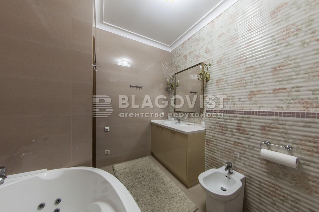 Квартира H-42829, Коновальця Євгена (Щорса), 32в, Київ - Фото 21