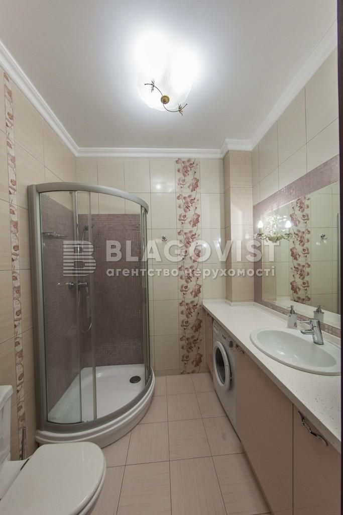 Квартира H-42829, Коновальця Євгена (Щорса), 32в, Київ - Фото 22