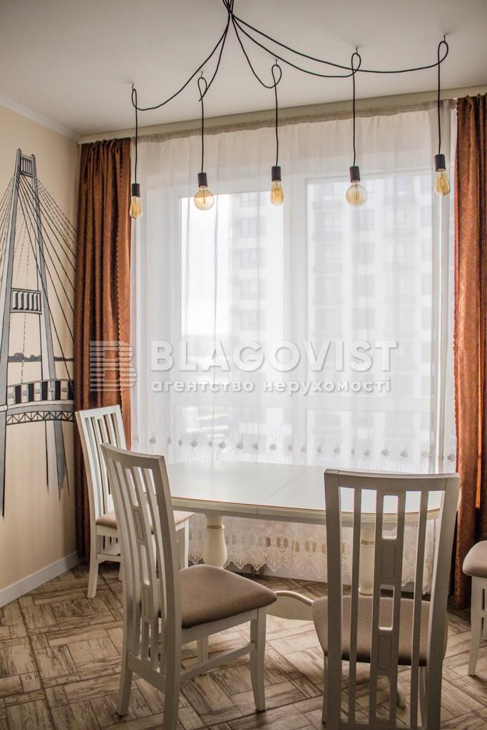 Квартира D-34405, Заречная, 1б, Киев - Фото 13