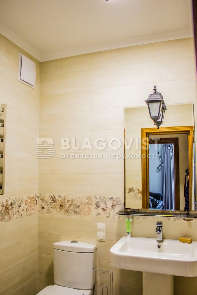 Квартира D-34405, Заречная, 1б, Киев - Фото 18