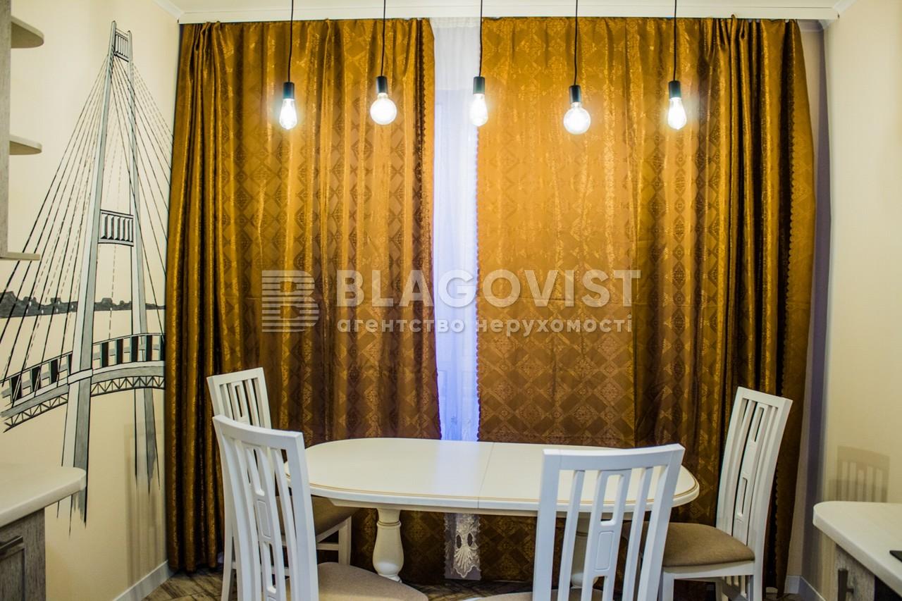 Квартира D-34405, Заречная, 1б, Киев - Фото 10