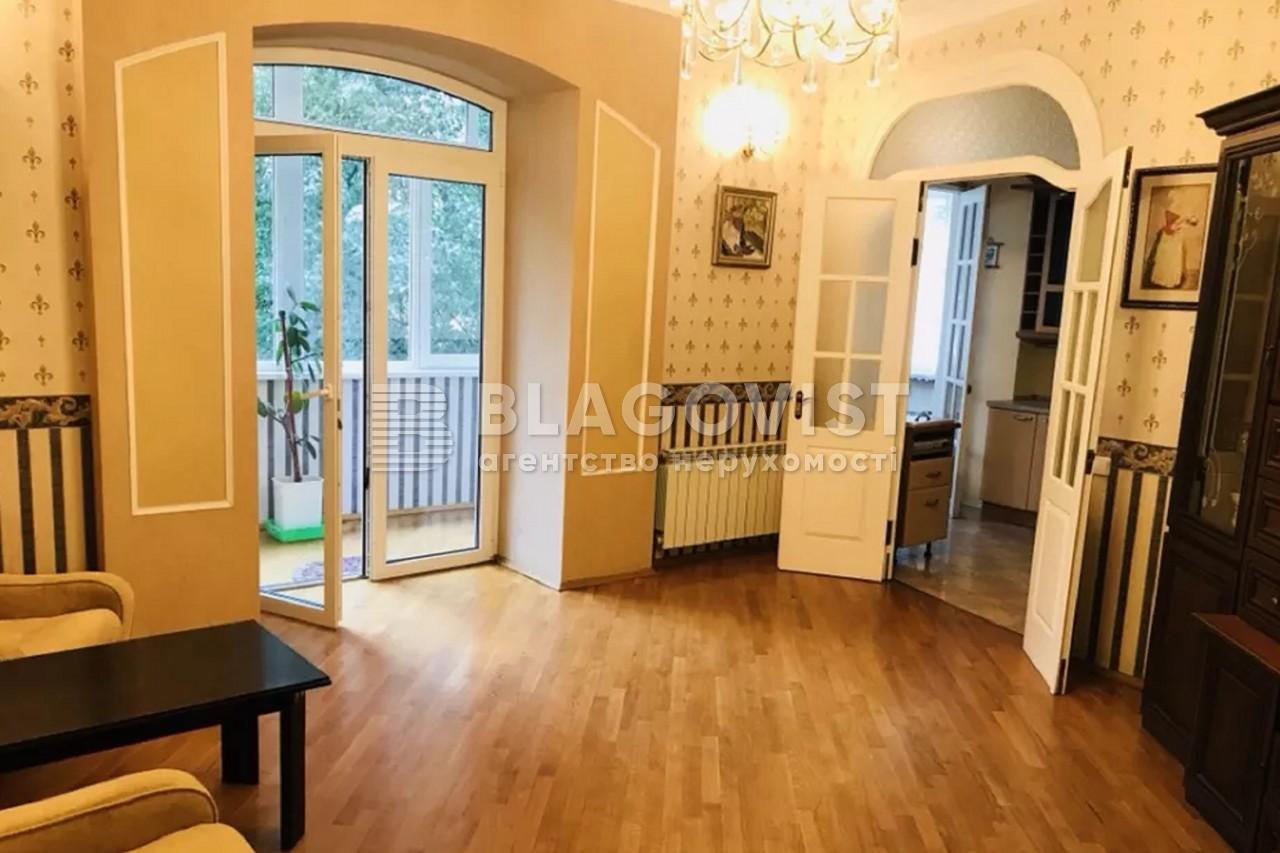 Квартира A-83760, Ярославів Вал, 19, Київ - Фото 6