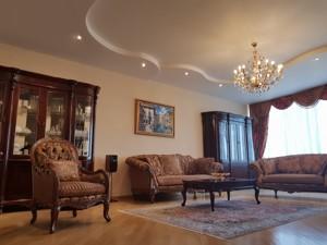 Квартира Молдавська, 2, Київ, Z-322757 - Фото3
