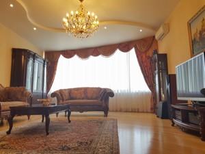 Квартира Молдавська, 2, Київ, Z-322757 - Фото 4