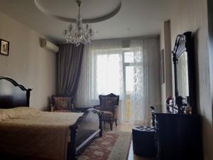 Квартира Молдавська, 2, Київ, Z-322757 - Фото 6