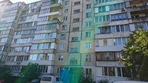 Квартира Юность, 25, Украинка, D-34409 - Фото