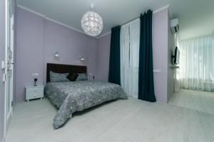 Квартира Джона Маккейна (Кудри Ивана), 7, Киев, Z-401389 - Фото3