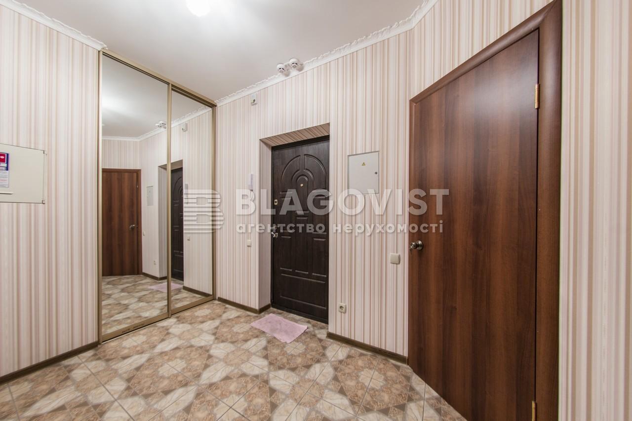 Квартира R-18397, Вышгородская, 45б/1, Киев - Фото 18