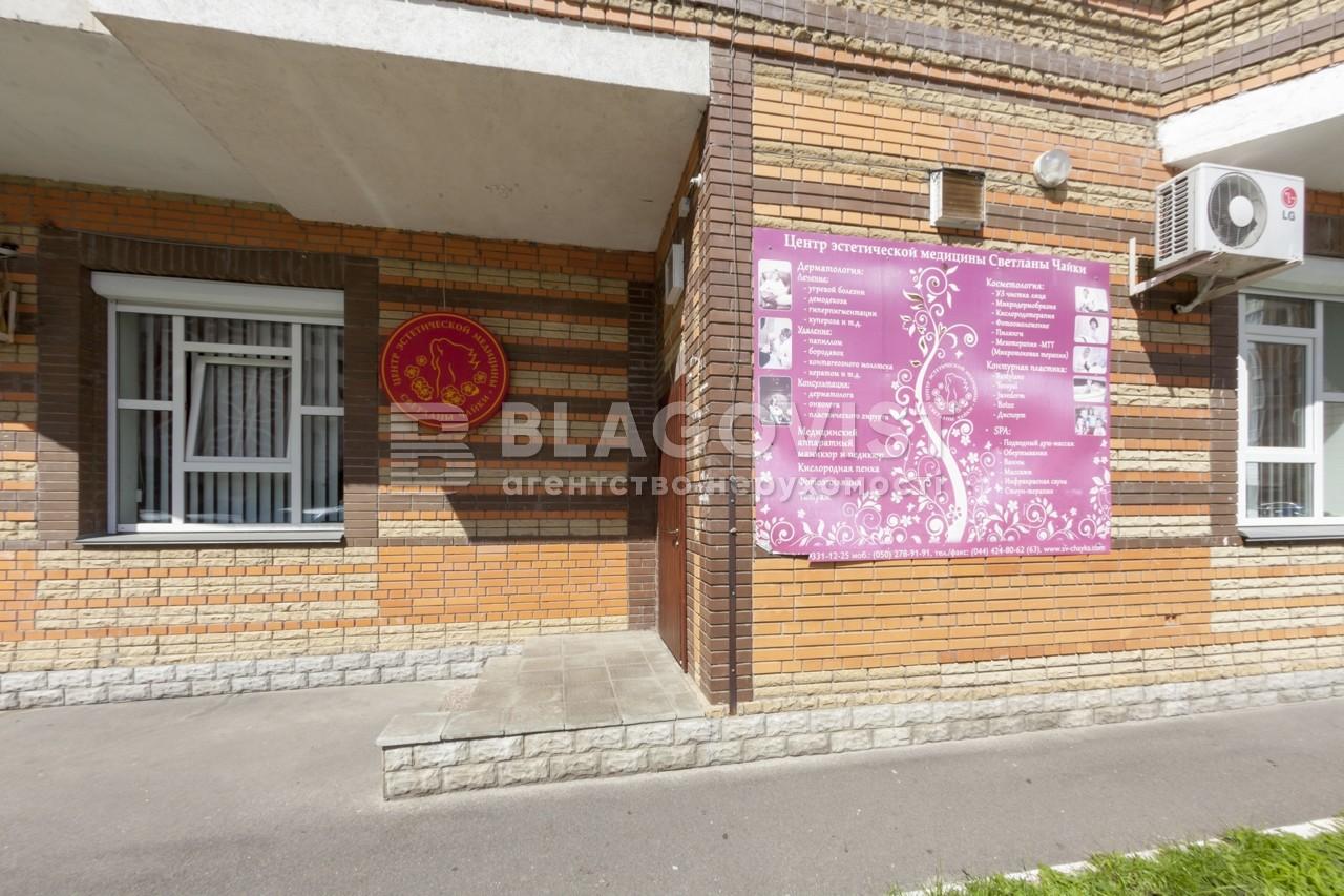 Нежитлове приміщення, E-37880, Осіння, Київ - Фото 28