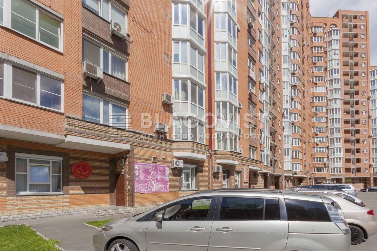 Нежитлове приміщення, E-37880, Осіння, Київ - Фото 29