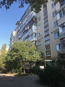 Квартира Копыловская, 21, Киев, F-40682 - Фото