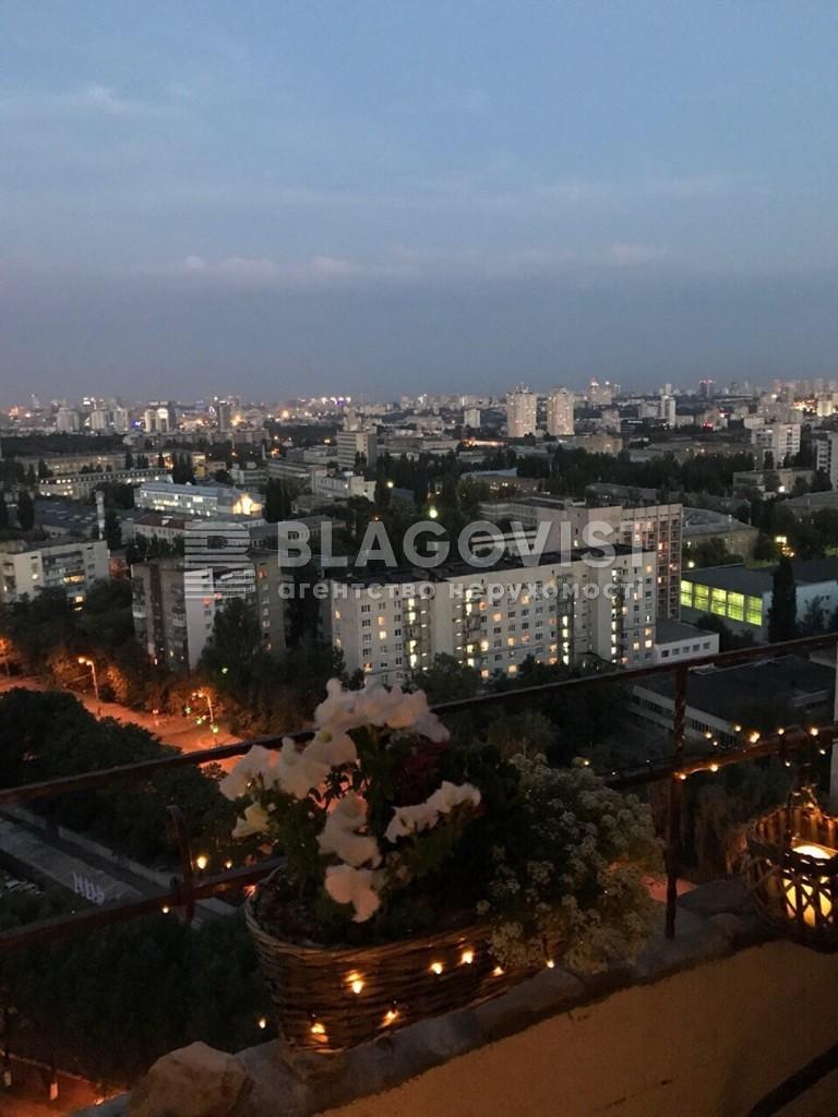 Квартира Z-298751, Сікорського Ігоря (Танкова), 1, Київ - Фото 15