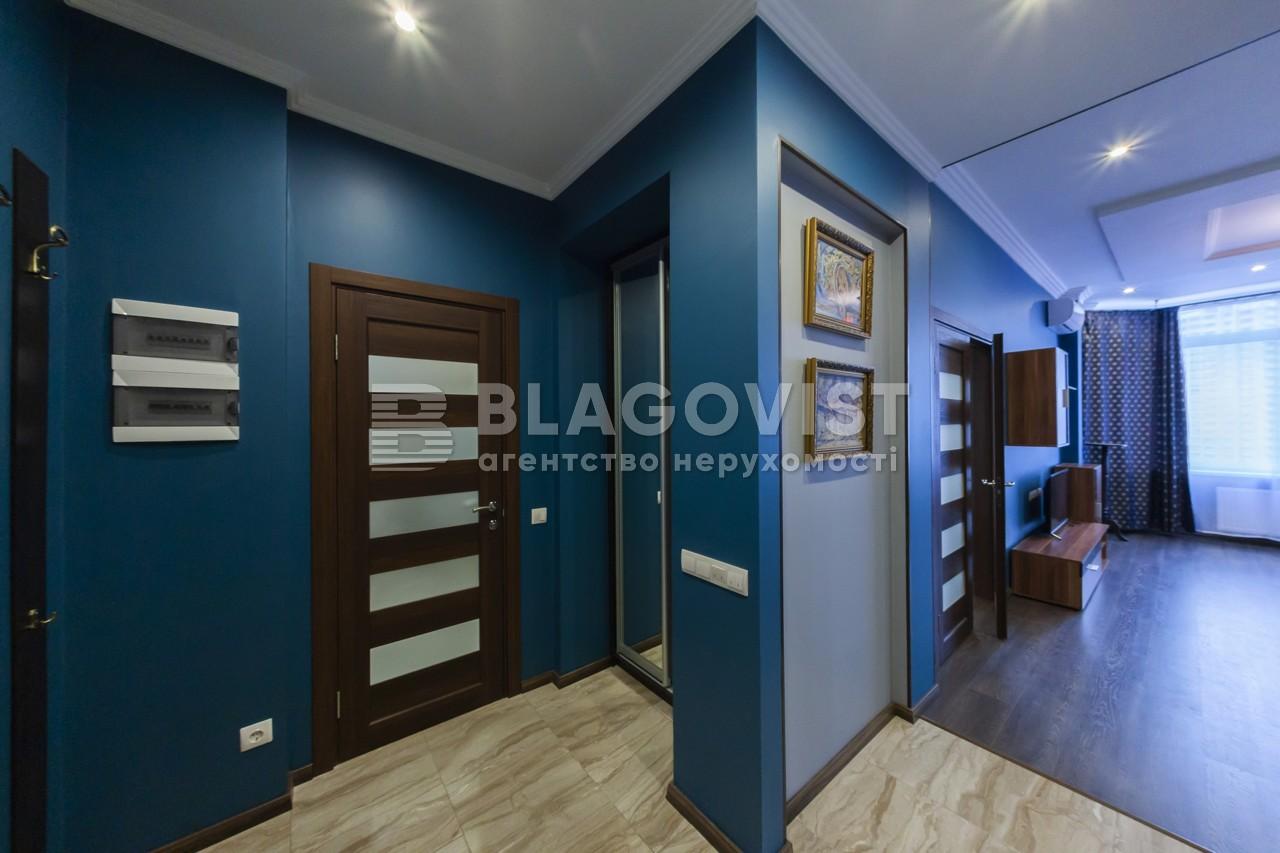 Квартира E-37771, Коновальца Евгения (Щорса), 34а, Киев - Фото 15
