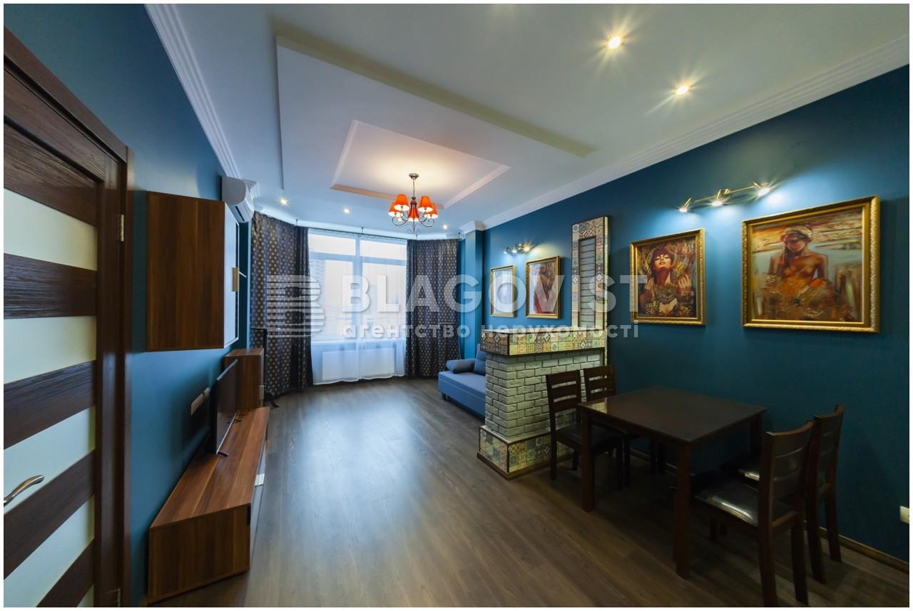 Квартира E-37771, Коновальца Евгения (Щорса), 34а, Киев - Фото 1