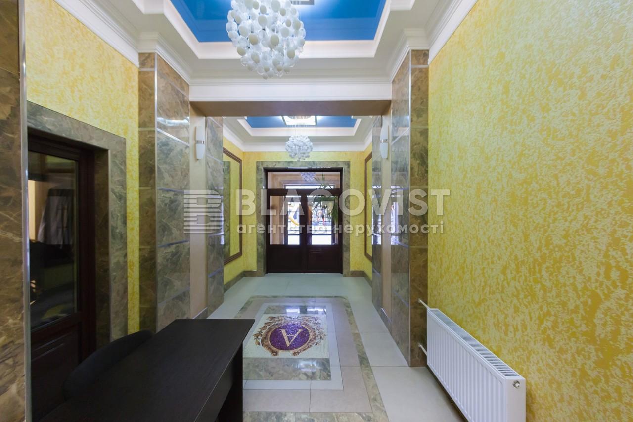 Квартира E-37771, Коновальца Евгения (Щорса), 34а, Киев - Фото 18