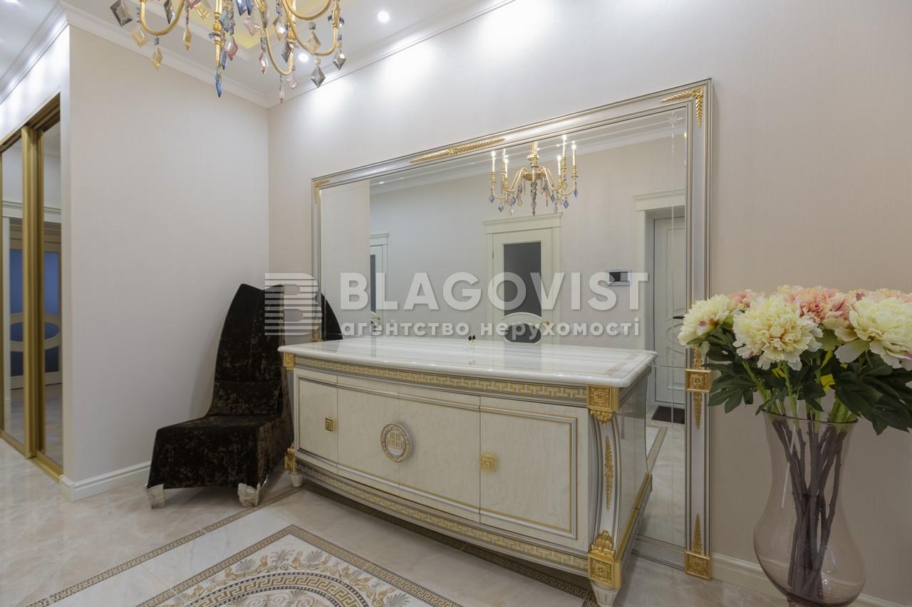 Квартира F-40628, Протасов Яр, 8, Киев - Фото 24