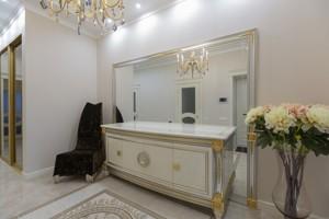 Квартира Протасів Яр, 8, Київ, F-40628 - Фото 24