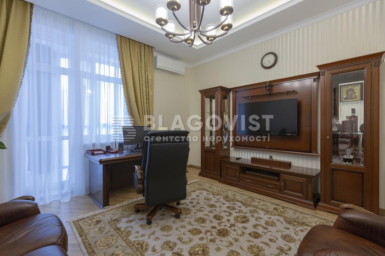 Квартира F-40628, Протасов Яр, 8, Киев - Фото 11