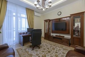 Квартира Протасів Яр, 8, Київ, F-40628 - Фото 11