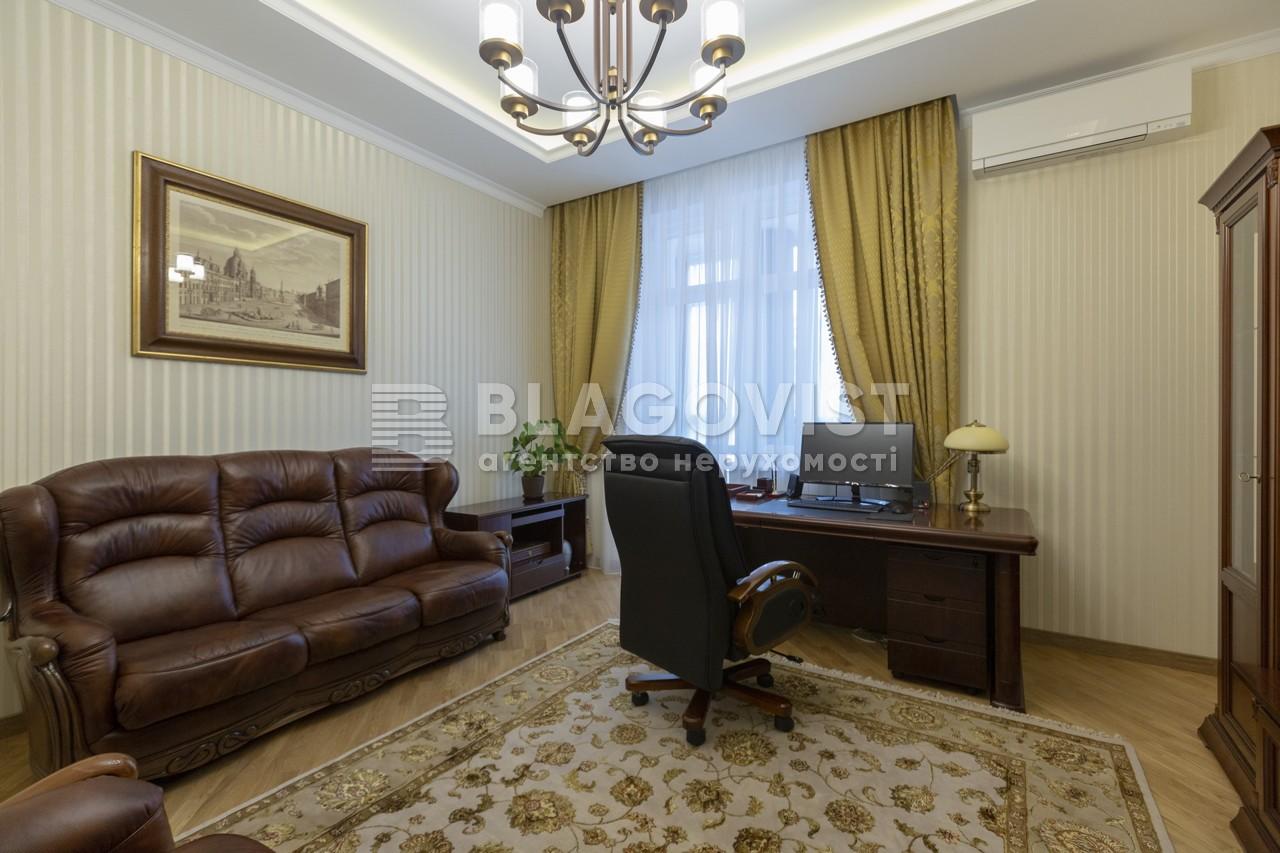 Квартира F-40628, Протасов Яр, 8, Киев - Фото 12