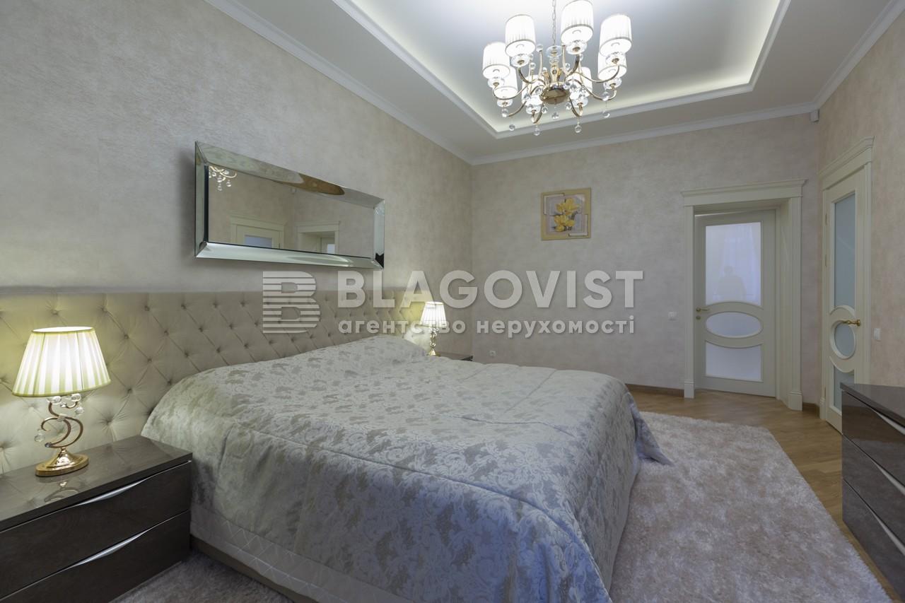 Квартира F-40628, Протасов Яр, 8, Киев - Фото 14