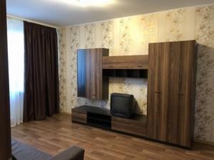 Квартира Білицька, 18, Київ, X-2181 - Фото