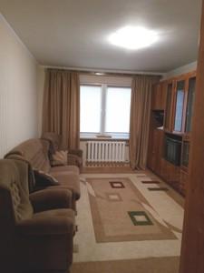 Квартира Ахматової Анни, 28, Київ, Z-403789 - Фото
