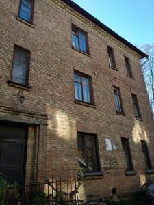 Нежилое помещение, Заболотного Академика, Киев, Z-1692896 - Фото 7