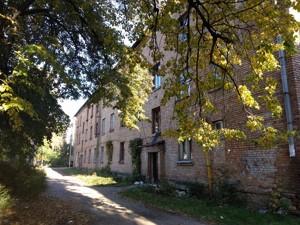 Нежилое помещение, Заболотного Академика, Киев, Z-1692896 - Фото1