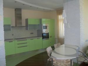 Квартира Панаса Мирного, 17, Київ, R-21857 - Фото 4