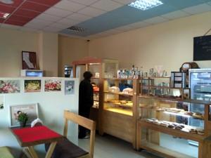 Кафе, Чавдар Елизаветы, Киев, X-33200 - Фото3
