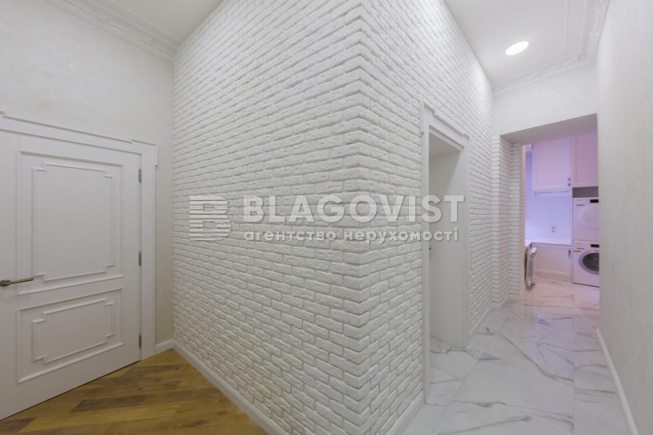Квартира F-39861, Городецького Архітектора, 10/1, Київ - Фото 18