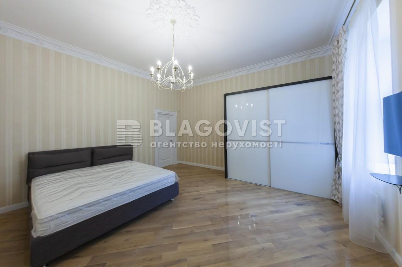 Квартира F-39861, Городецкого Архитектора, 10/1, Киев - Фото 10