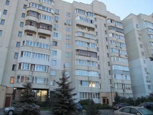 Квартира Вильямса Академика, 15 корпус 3, Киев, Z-400518 - Фото1