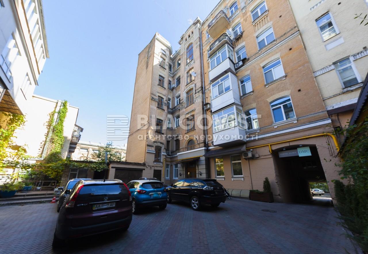 Квартира F-17494, Пушкинская, 19б, Киев - Фото 2