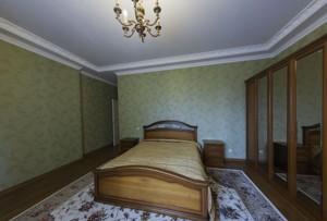 Квартира Коновальця Євгена (Щорса), 32г, Київ, H-42847 - Фото 5