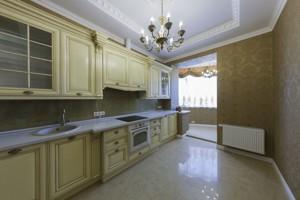 Квартира Коновальця Євгена (Щорса), 32г, Київ, H-42847 - Фото 7