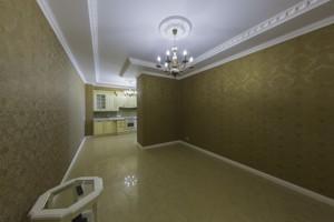 Квартира Коновальця Євгена (Щорса), 32г, Київ, H-42847 - Фото 10