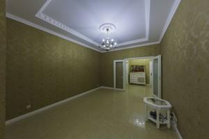 Квартира Коновальця Євгена (Щорса), 32г, Київ, H-42847 - Фото 11