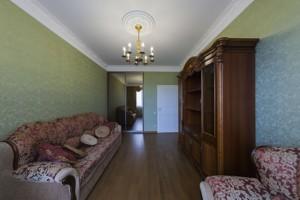 Квартира Коновальца Евгения (Щорса), 32г, Киев, H-42850 - Фото