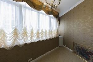 Квартира Коновальца Евгения (Щорса), 32г, Киев, H-42850 - Фото 8