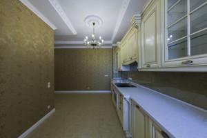 Квартира Коновальця Євгена (Щорса), 32г, Київ, H-42850 - Фото 9