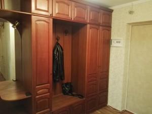 Квартира R-21445, Декабристов, 12/37, Киев - Фото 16