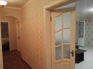 Квартира R-21445, Декабристов, 12/37, Киев - Фото 12