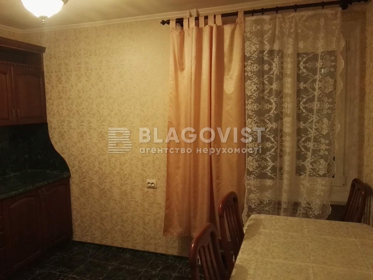 Квартира R-21445, Декабристов, 12/37, Киев - Фото 10