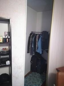 Квартира Игоревская, 16, Киев, F-40689 - Фото 6