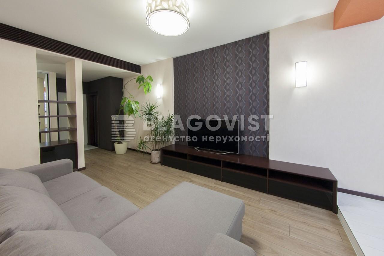 Квартира H-42859, Коновальца Евгения (Щорса), 44а, Киев - Фото 9