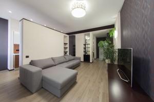 Квартира H-42859, Коновальца Евгения (Щорса), 44а, Киев - Фото 10
